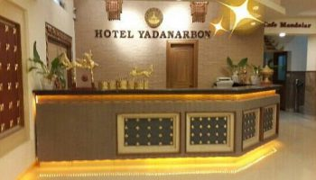 Book Hotel Yadanarbon with Myanmar Travel Agency